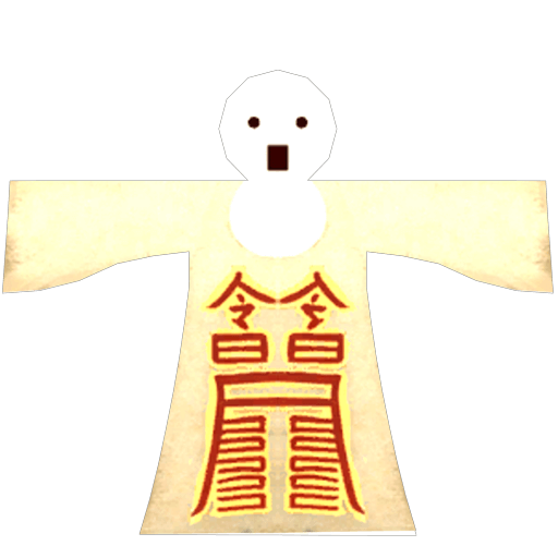 Buchin hechizo Monstruo Biryu tantra online