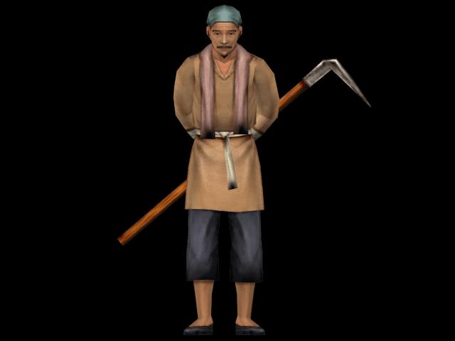 Farmer Shunongs tantra exilio