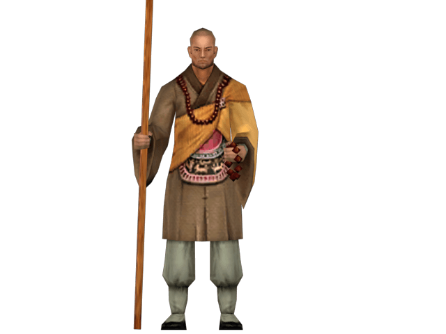 Haiddungddashu exilio