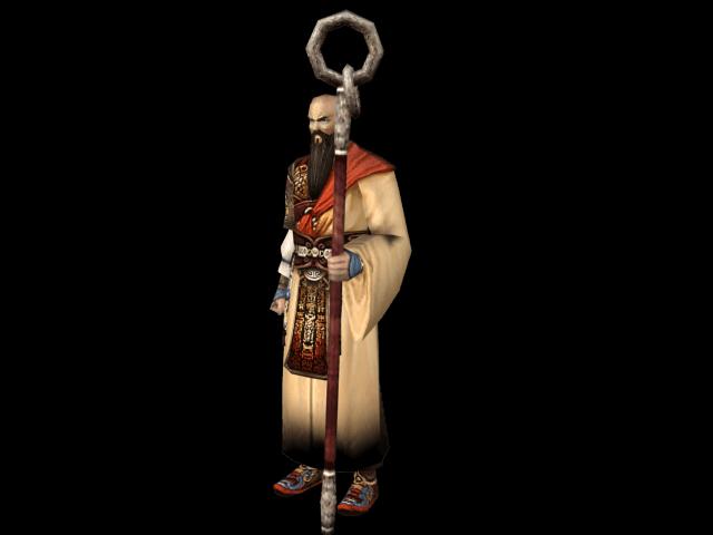 Senior Zangzu tumba del rey emperador tantra game
