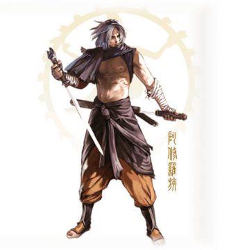 raza asura daguero arquero asesino druka karya tantra online imperio